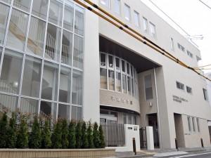 湘南福祉センター本部